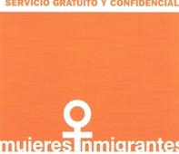 Atención en salud sexual y reproductiva a mujeres inmigrantes