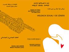 Día para la Eliminación de la Violencia Sexual en los Conflictos: herramientas para detectarla y atender